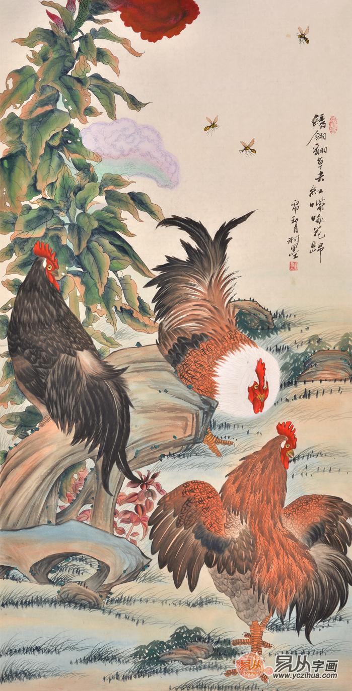 画家羽墨工笔画公鸡图《绣翎翻草去红嘴啄花归》(正在【易从网】展