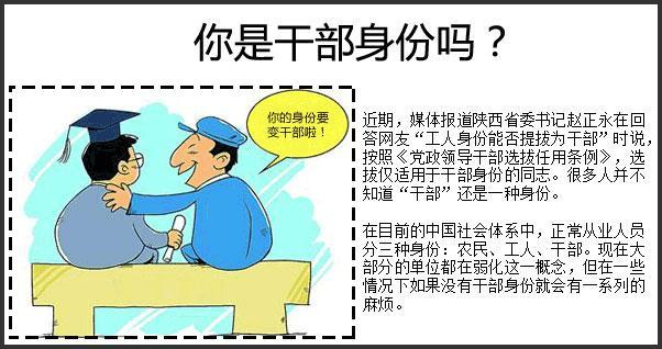 蓝翔技校改名 教育 热图3