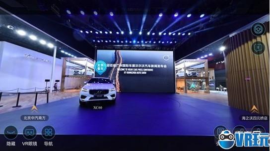 今年广州车展不用去现场了,VR网上车展就能满足你