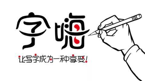 30,仁和中方手绘海报详解(更新至21课时) 31,热销手机手绘海报书写