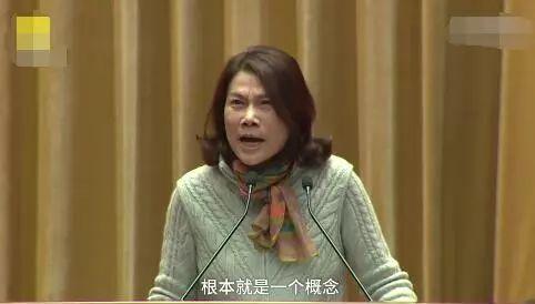 """董明珠怼贾跃亭:""""根本就是个概念"""",""""给社会带来负能量"""""""