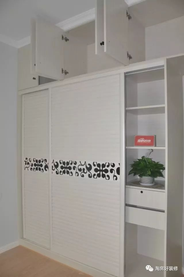 科技手工小制作衣柜