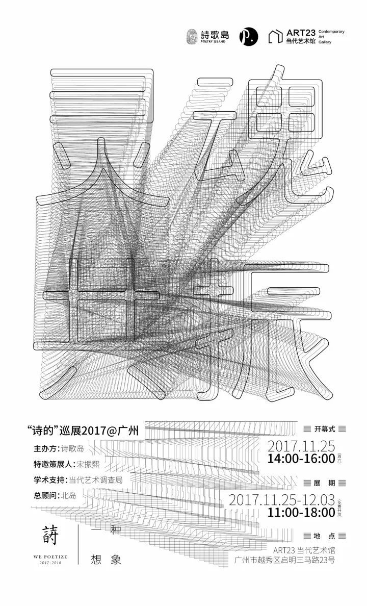工程图 简笔画 平面图 手绘 线稿 720_1188 竖版 竖屏