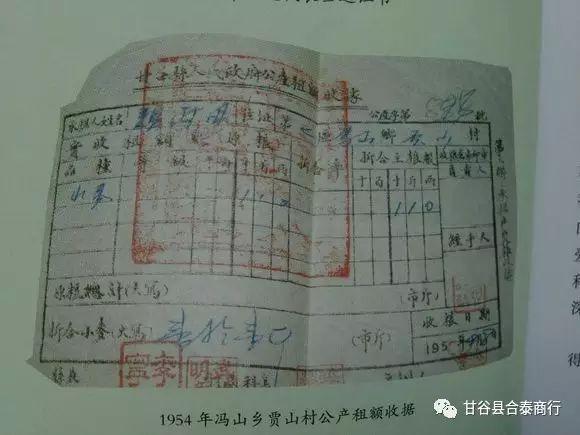 甘谷县外来人口入境_甘谷县地图