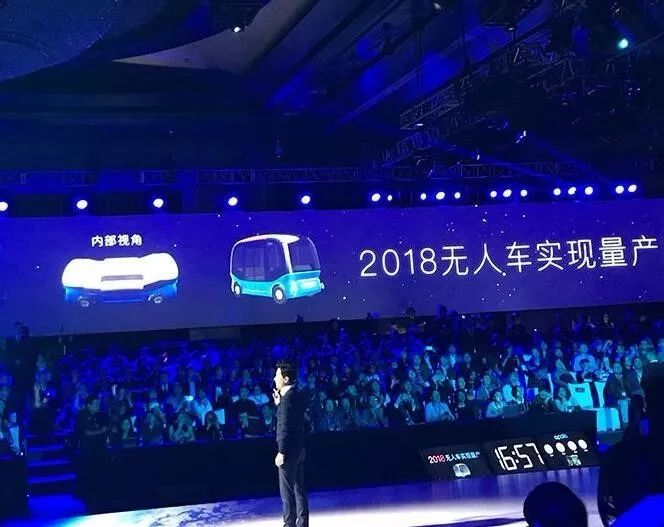 中国科技部宣布首批国家新一代人工智能开放创新平台名单