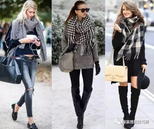 围巾的各种围法,保暖时髦更显气质