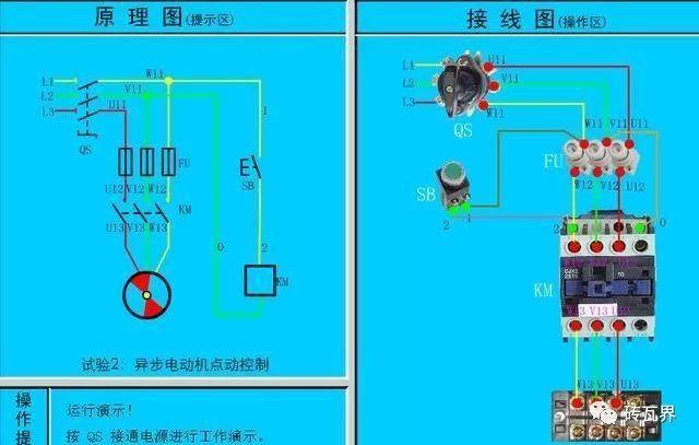 教育 正文  灯三控接线图双控灯三联开关接线图 三个位置控制一个灯