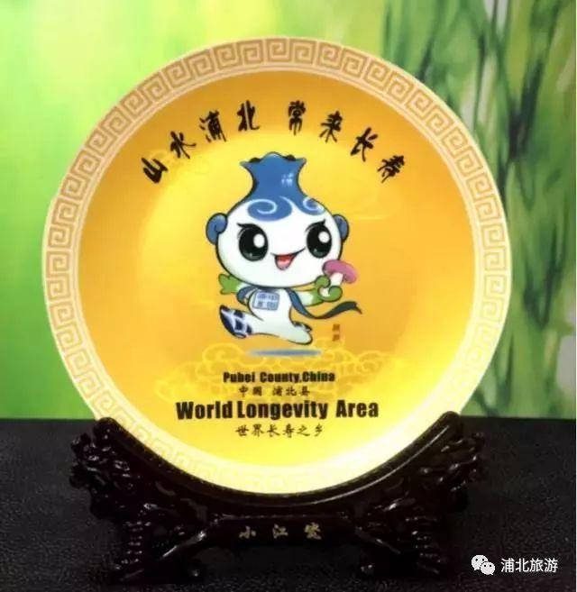 """2017年浦北县""""十佳特色旅游商品""""大赛入围作品揭晓"""