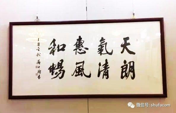 其中包括影视艺术家刘晓庆,张铁林,杨在葆,张金玲,张勇手,李文启图片