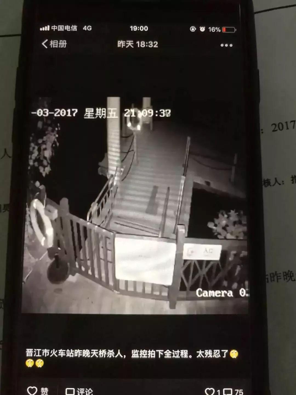 德化两伙人持械斗殴警方通报案情;晋江男子谣传火车站杀人案被拘