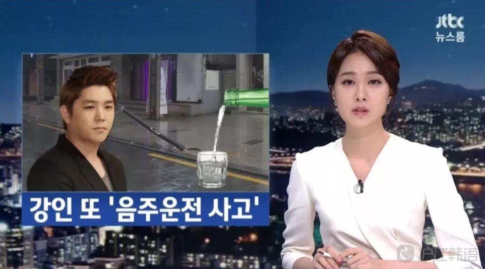 中韩一周大事件: 一周两对明星分手 韩国突发地震高考推迟