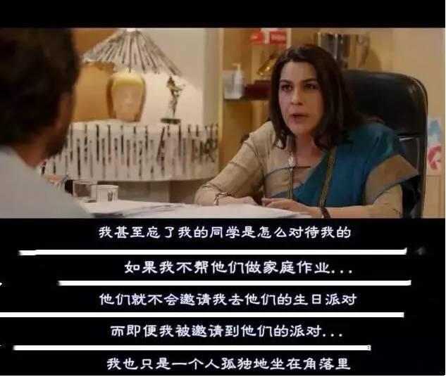 """一部印度电影,却看尽了中国家长""""众生相""""!"""