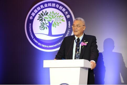 2017中国国际乳业科技与创新大会开幕图片