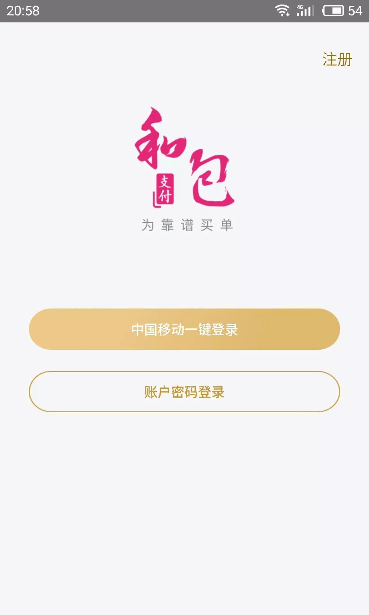 中国联通9.9元充值50元 9.9元_京东优惠_什么值得买
