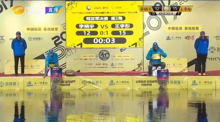 """2017""""化氏杯""""垂钓视频FTT总决赛冠亚军饵料配方"""