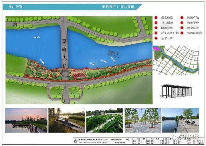 包头锦绣公园平面图