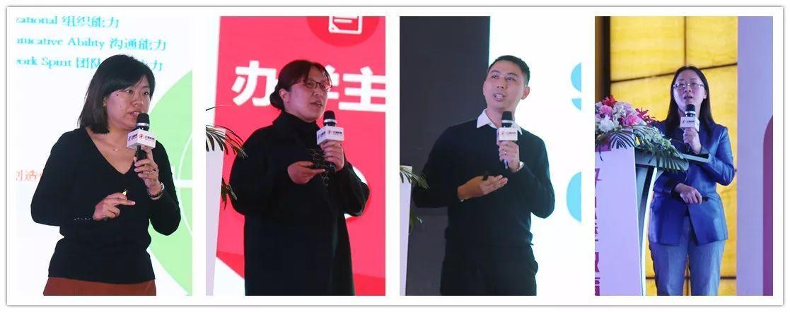 """当教育面临""""最好也最糟的时代"""",中国家庭该何去何从? 上海回顾"""