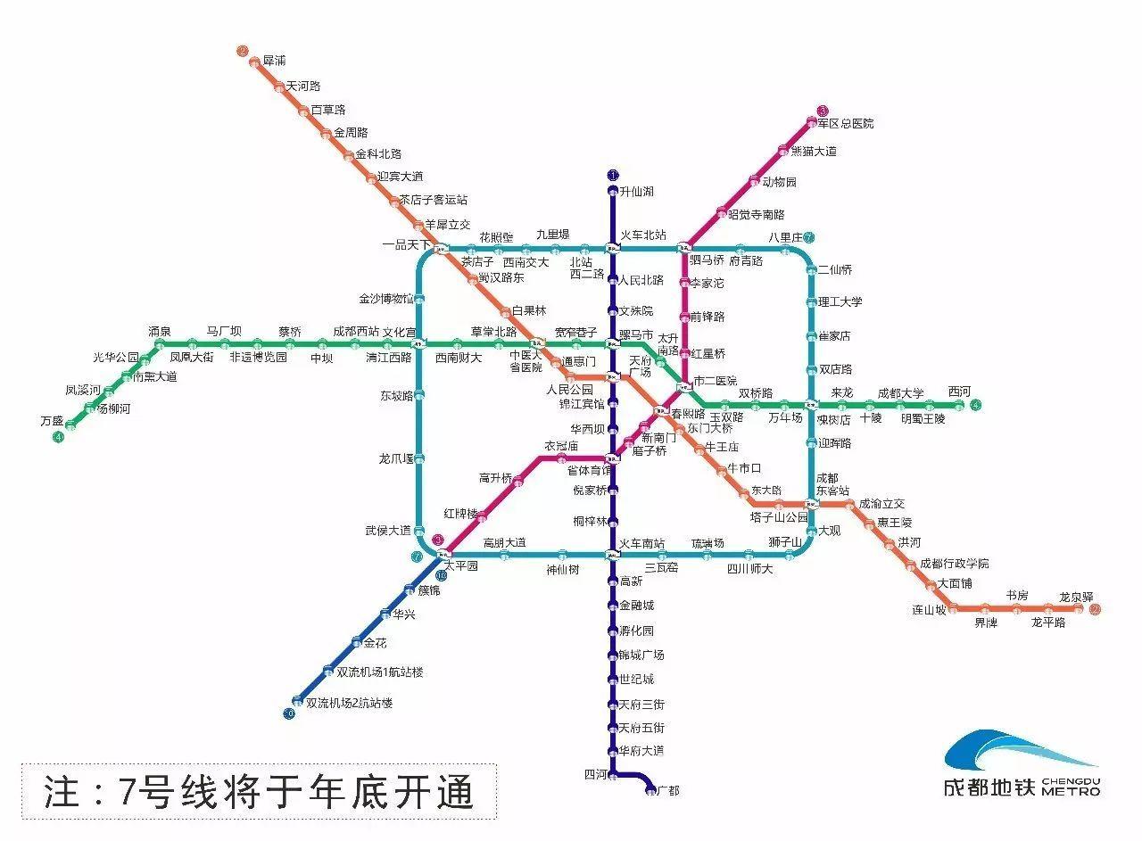 (成都地铁2017年底开通线路图)-一图看懂,中国地铁发展的惊人速度图片