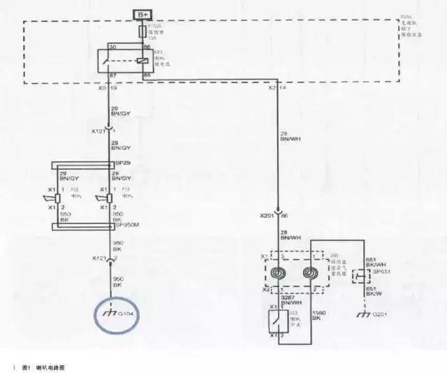 相关电路图(如图1~图3所示),发现喇叭,远光灯,雨刮器,共用搭铁线g104