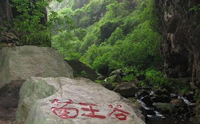 【潮玩】苗王谷旅游风景区,地上与地下的接缝!