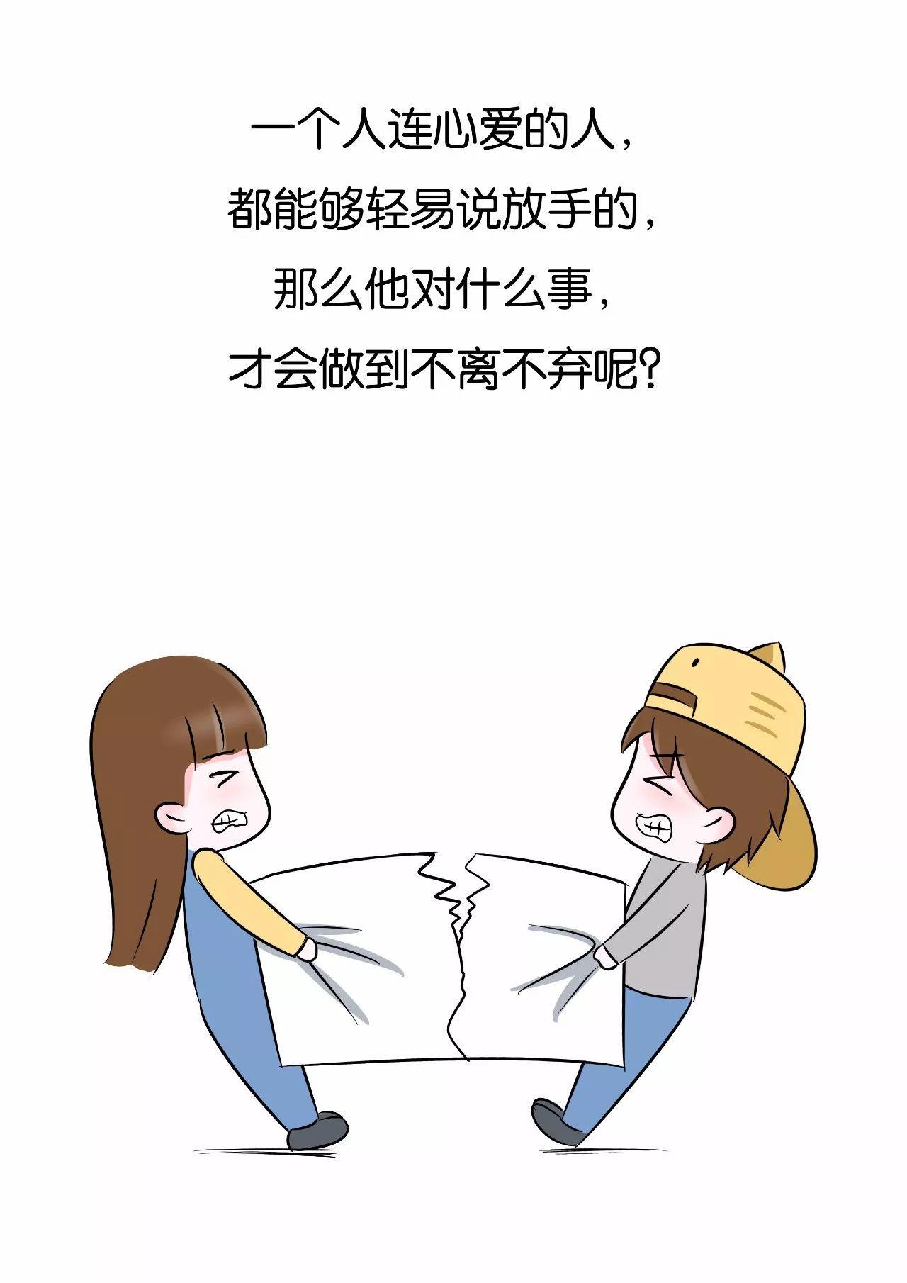 两口子吵架,看到第6张图你会笑,但笑后会沉默
