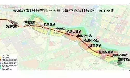 天津地�_天津地铁z1线预计三年内通车