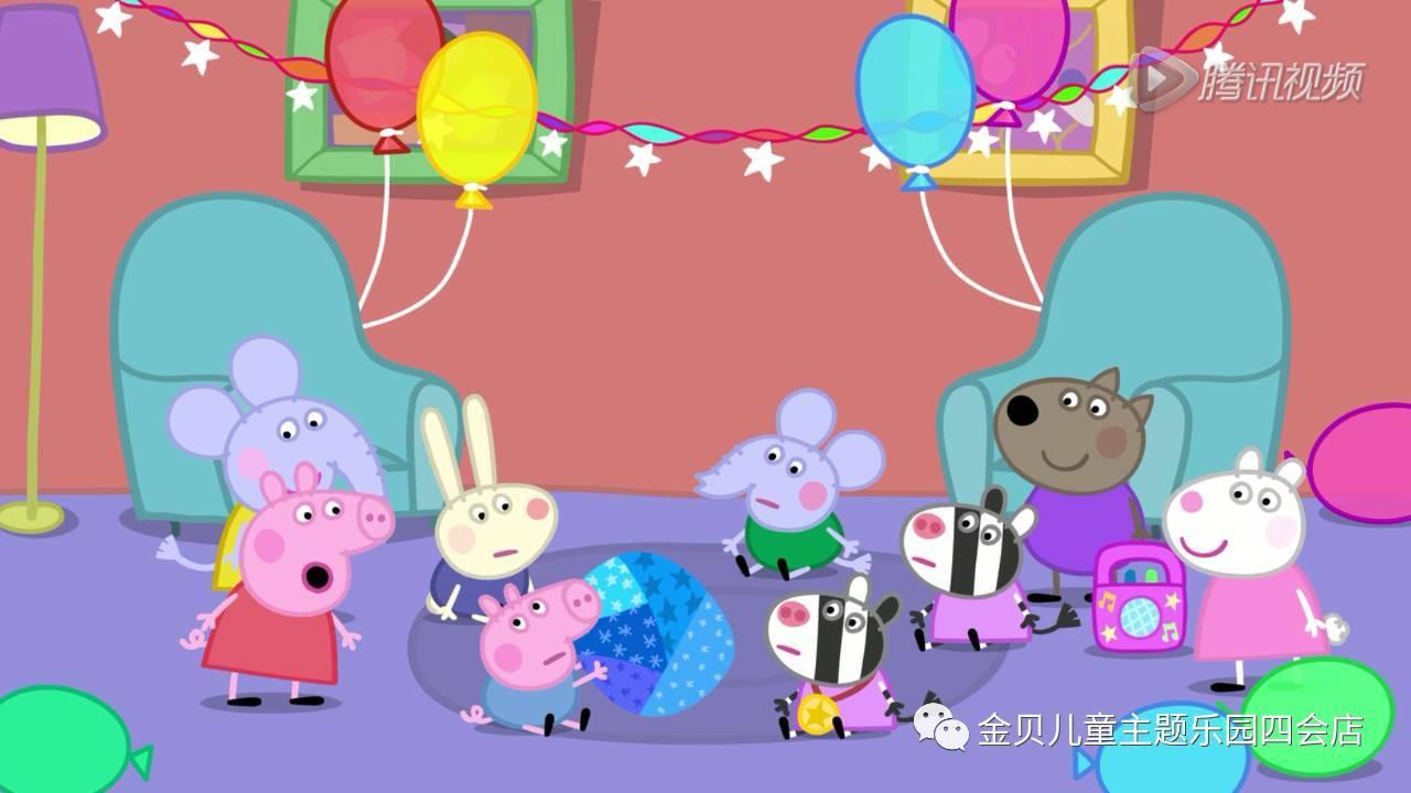 p5 生日祝福传递游戏 p6 亲子手绘 p7 吃蛋糕啦!