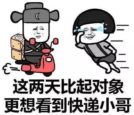 绍兴军事网邪恶漫画_【绍兴英吉】钜惠不停,后惠无期!
