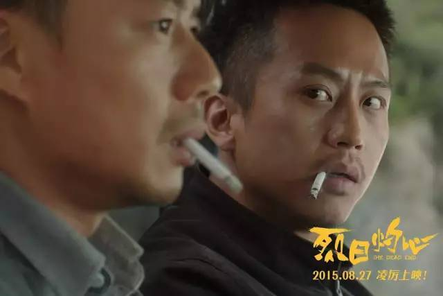 9分的国语,几乎电影了最近几年国产悬疑电影的最高电影.泰囧成绩代表版图片