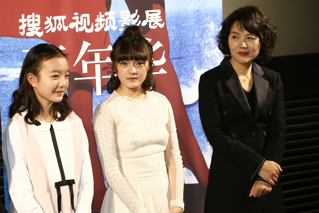 美女酒店被颜射15p_《嘉年华》搜狐影展 导演强调没刻意回避少女性侵
