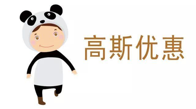 【通知必看】2018年春季班开始报名啦!(内附福利攻略)图片