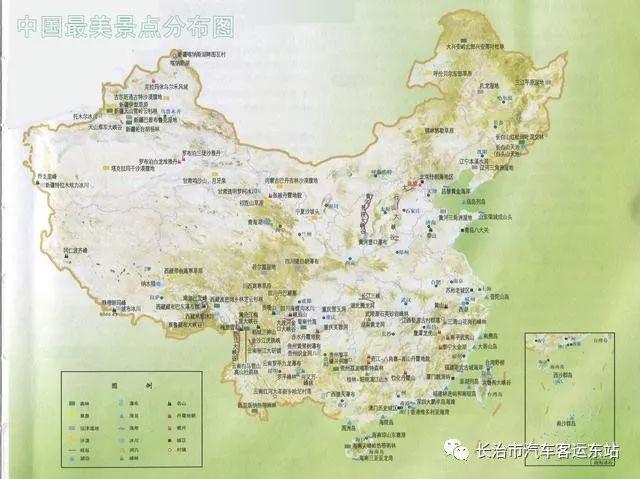【收藏】2018年,中国各省,旅游地图大全!
