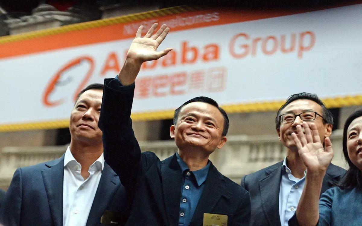 28.8 亿美元入股大润发母公司,阿里新零售的版图又扩大了