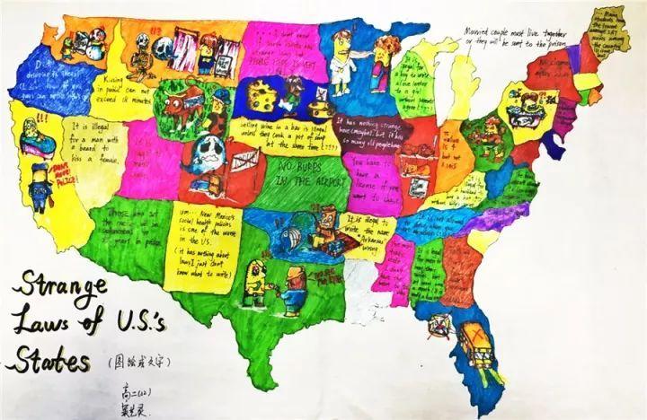 教育 正文  辅仁篇 创意手绘地图 最后是美丽的辅仁校园!