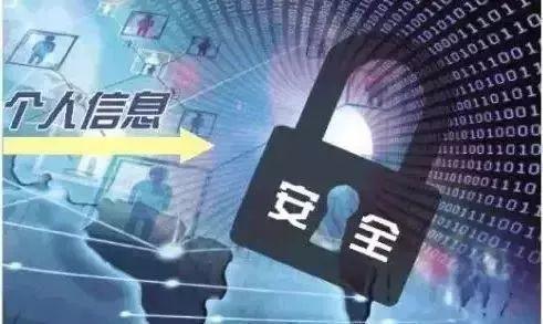 手机银行海报手绘图片