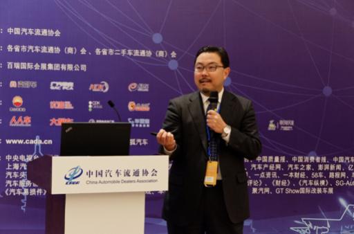 CDK Global亚太区总裁忻海洪:谁才是经销商未来的劲敌