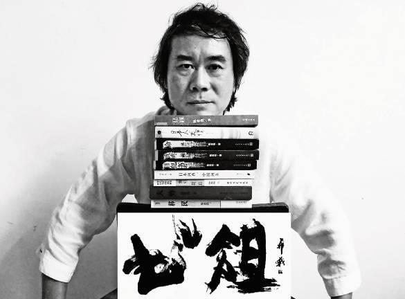 作家陈希我:书写疼痛、冒犯和黑暗