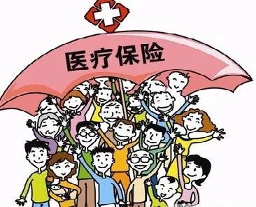 城乡居民医保和学校医疗保险+