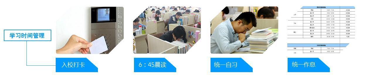 咸宁寄宿考研:自考的同学们,不要小看寄宿考研的无缝隙管理体系