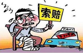 商业保险赔偿精神损害抚慰金吗?