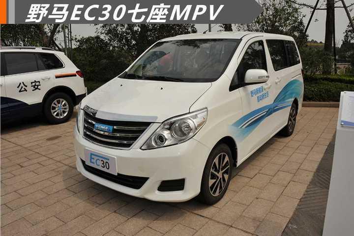 你要的七座车已经到了。野马新能源EC30上市指导价12.88万元