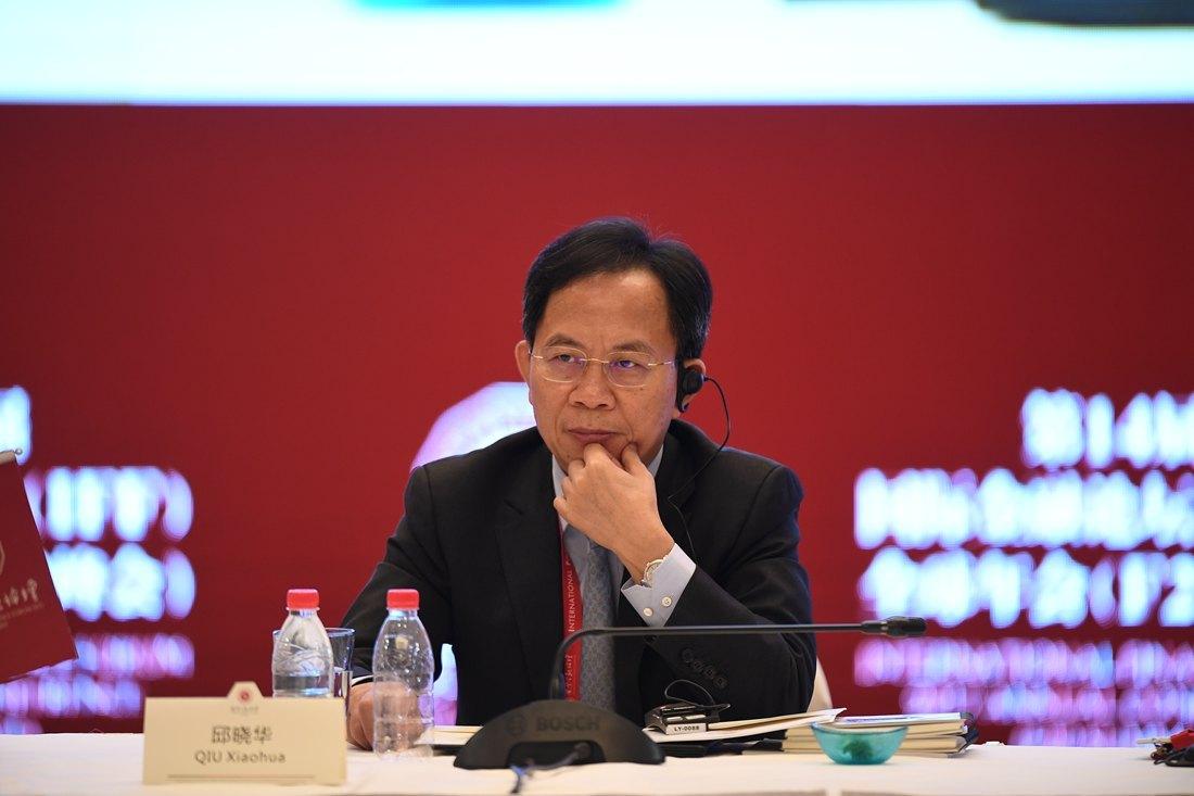 专访民生证券邱晓华:资管新规利于行业从野蛮生长到规范发展