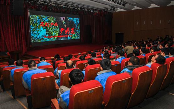 河北省衡水老白干集团组织干部职工观映《党的女儿尹灵芝》活动