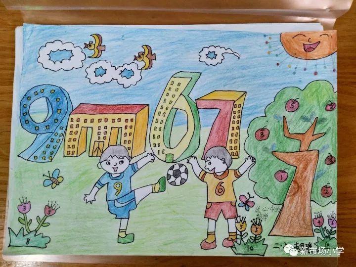 二年级平面图形创意画