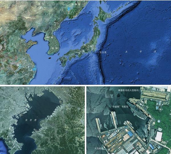 横须贺美国海军基地卫星地图