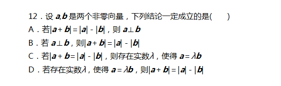 第二章知识测试题,这些难关肯定要攻下(责编保举:中测验题jxfudao.com)