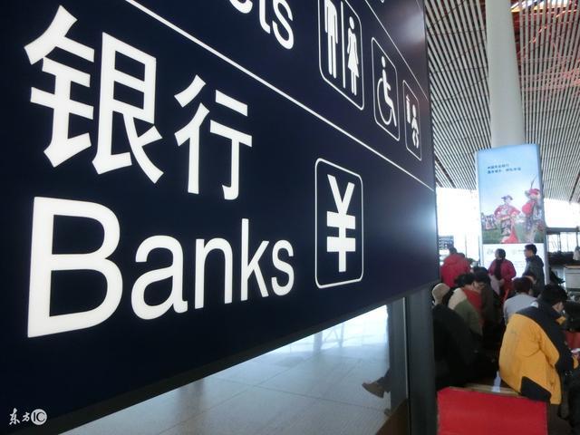 广西建行柜员待遇_入职才知道,银行柜员岗和营销岗差别这么大!