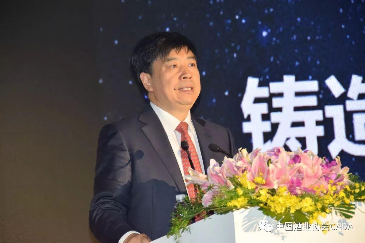 王耀:共圆中国梦,铸造新时代的世界级名酒企业