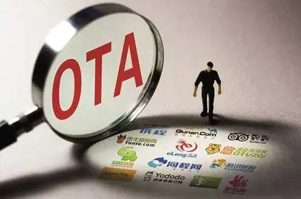 不断爆发的在线旅游OTA问题,将被MTS取代?-烽巢网