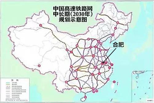 高铁网规划图